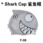 Shark Swimming Caps
